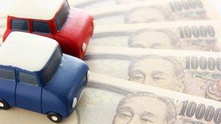 3ナンバー車と5ナンバー車の維持費の違いを調べたら意外な結果に!?