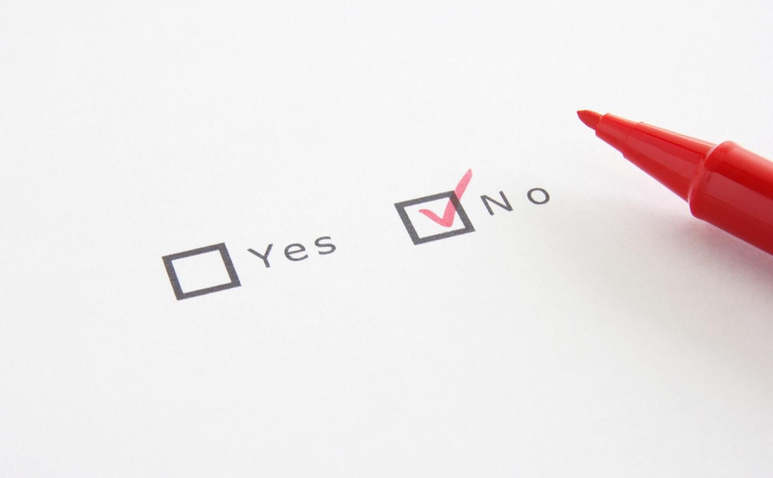 質問票に虚偽記載