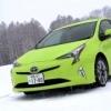 プリウスの4WD車は雪道でも大丈夫!? 燃費の悪化の心配は?