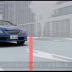 自動ブレーキの意味を誤解する人が多い!? その本当の目的とは?