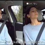 マツダのGVC(G-ベクタリングコントロール)の効果が凄い!?