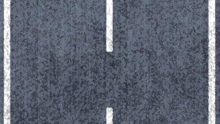 車線境界線の種類を解説! 黄色、白、実線、破線の意味の違いは!?