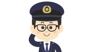 交通指導員ってどんな仕事なの!? 給料や募集状況を調べてみた!