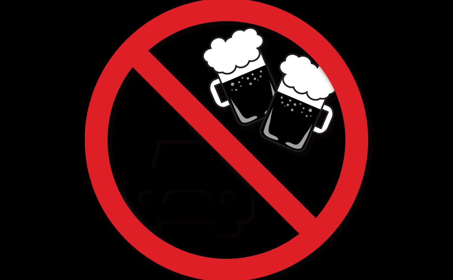 飲酒運転の基準